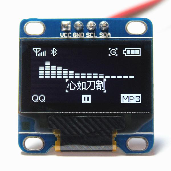0.96inch-IIC-oled-module-white