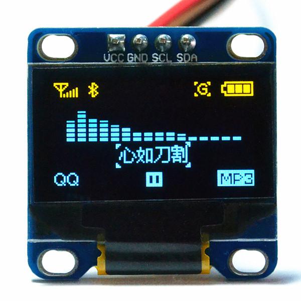 0.96inch-IIC-oled-module-yellow-blue