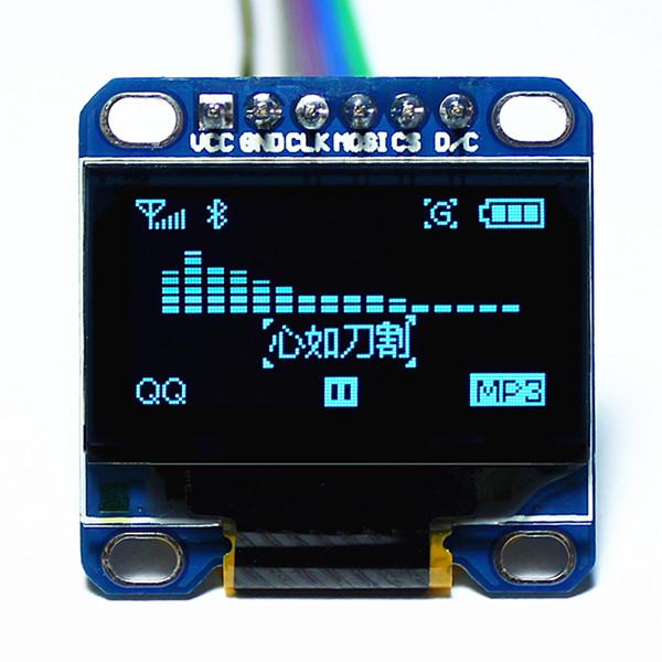 0.96inch-SPI-oled-module-blue