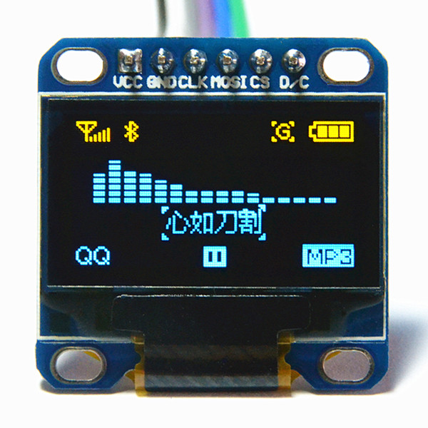 0.96inch-SPI-oled-module-yellow-blue